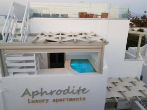 Aphrodite Luxury Apartments