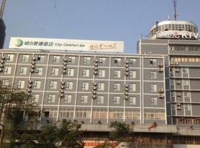 City Comfort Inn Guigang Tangrenjie
