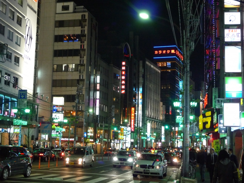 Japan (c) Volski